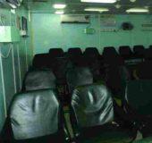 Govt-Ferry-Inside